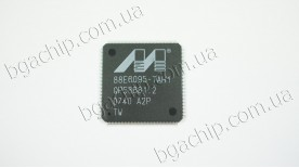 Микросхема Marvell 88E6095-TAH1 для ноутбука
