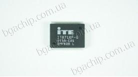 Микросхема ITE IT8716F-S СXS для ноутбука